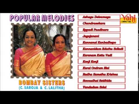 CARNATIC VOCAL | POPULAR MELODIES | BOMBAY SISTERS | JUKEBOX