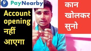 paynearby account opening new update || paynearby account opening | paynearby New update,