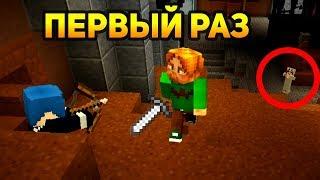 ДРУГ ПЕРВЫЙ РАЗ ИГРАЕТ ЗА МАНЬЯКА - Minecraft Murder Mystery
