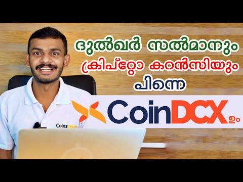 CoinDcx – Coindcx Crypto Exchange India – How to Buy Sell Crypto & Deposit INR – Wazirx vs Coindcx