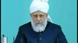 Friday Sermon: 16th October 2009 - Part 4 (Urdu)