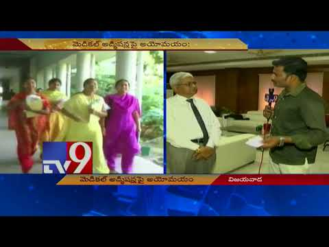 NTR Health University VC on unfilled Medical seats - TV9 Exclusive