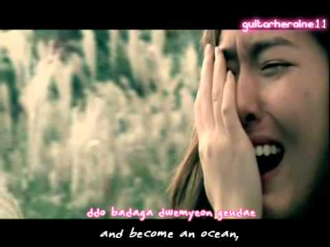 [FMV] SNSD Jessica - 눈물이 넘쳐서 (Overflowing With Tears) Rom + Eng Sub