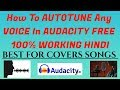 How To AUTOTUNE Any VOICE In AUDACITY FREE 100% WORKING