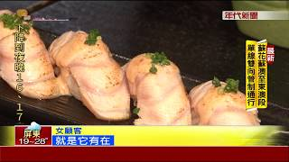 隱藏版美食! 人氣日本料理 平價精緻路線