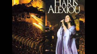 Watch Haris Alexiou O Tilefonitis video