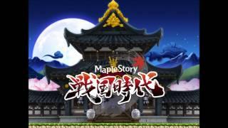 [MapleStory BGM] Momiji No Sakamichi | Sengoku Ogassenn (JMS 3.00) thumbnail