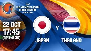 LIVE🔴 - Japan v Thailand - FIBA U16 Women's Asian Championship 2017