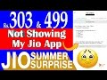Jio Summer Surprise Rs.303 Not Showing in My Jio App After Recharge | What To DO ?? | Data Dock