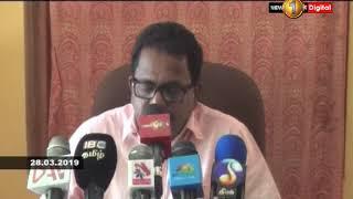 News1st ராஜபக்ஸ குடும்பத்தை தமிழ் தேசியக் கூட்டமைப்பு பாதுகாப்பதாக  சிவசக்தி ஆனந்தன் குற்றச்சாட்டு Thumbnail