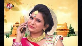 HD बिया पसंद ईगो लईकी पाकिस्तानी #Biya pasand ego Laiki pakistani# Mithu Bhojpuri Devi Geet 2016