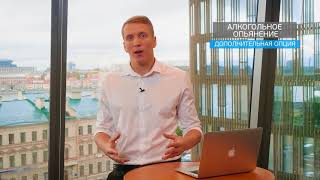 видео Страхование от невыезда за границу: оформление полиса, страховые случаи!