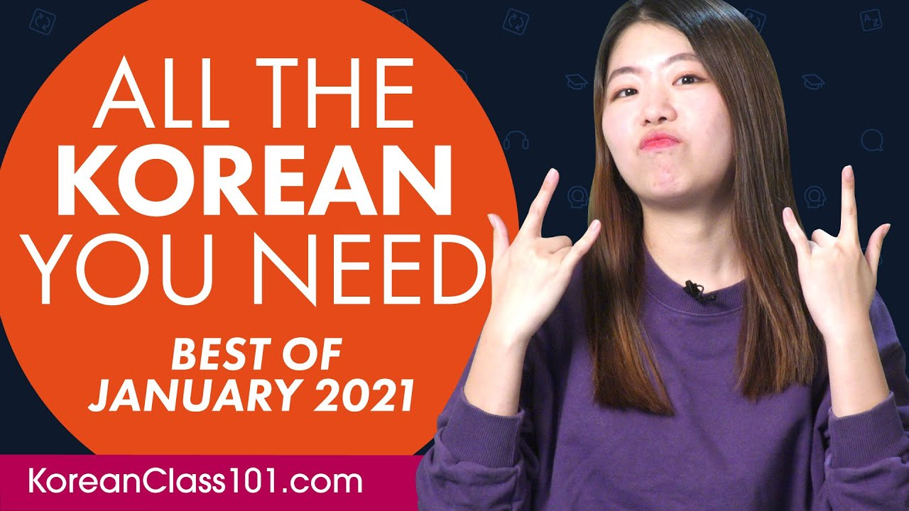 Your Monthly Dose of Korean - Best of January 2021