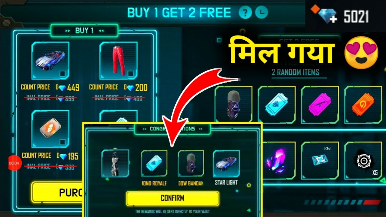 FREE FIRE BUY 1 GET 2 FREE EVENT BUY 1 GET 2 FREE?