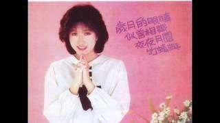 金瑞瑤〔似曾相識〕1983作品輯