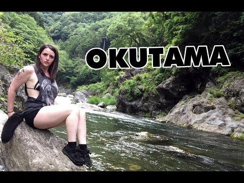 Shiverz In Japan: Chasing Okutama River ★ 奥多摩川を追う