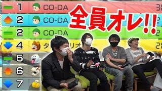 【マリオカート8DX】4人全員コーダでやってみたら面白過ぎたw【ちはや・Fate・とらいあんぐる】 thumbnail