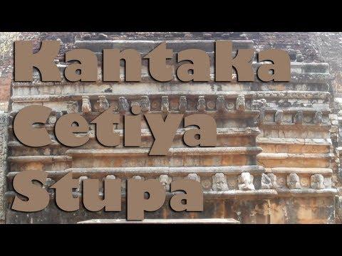 Kantaka Cetiya Stupa - Mihintale, Sri Lanka