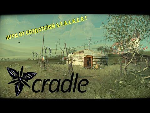 Безумно крутой квест от создателей S.T.A.L.K.E.R! [CRADLE #1]
