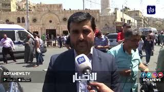 اعتصام حاشد في عمّان نصرة للقدس - (18-5-2018)