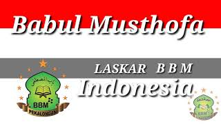 Sholallah Ala Muhammad versi India/Koleksi Babul Musthofa