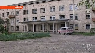 В Украине в детском лагере отравились 70 детей