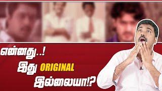oh இதெல்லாம் காப்பி படமா?   Unknown facts of Tamil Cinema Remakes   Cinema Kichdy