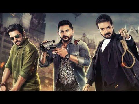 Bagh Bondi Khela , Prosenjit , Jeet , Soham In Same Film Jalshamovies Surinder Filmsবাঘ বন্দি খেলা  