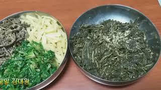오늘은 정월대보름 오곡밥먹는날
