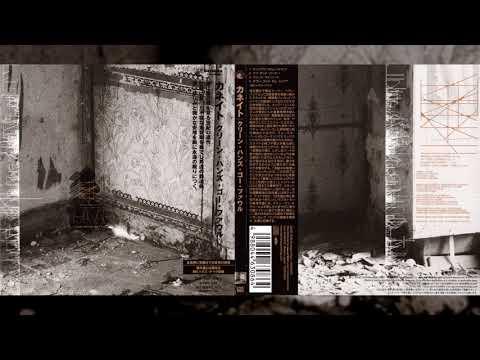 "KHANATE ""Clean Hands Go Foul"" [Full Album] [Japanese Press]"