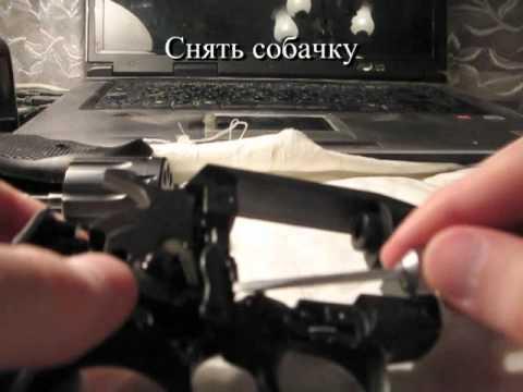 Разборка Сафари РФ 440