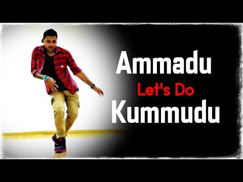 Ammadu Let's Do Kummudu | Chiranjeevi, Kajal Aggarwal, Devi Sri Prasad | SK Choreography