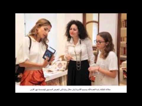 Rania Al-Abdula: The Queen of Jordan