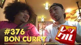 Click Here To Subscribe! / チャンネル登録はこちら! ⇒ http://bit.ly/...