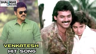 Venkatesh Hit Song || Pellichesukundam Movie || Kokila Kokila Ku Video Song || Venkatesh, Soundarya