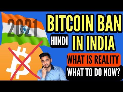 BITCOIN BAN IN INDIA – CRYPTO BAN IN INDIA 2021 – CRYPTOCURRENCY LATEST NEWS – RBI CRYPTO – HINDI