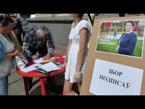 знакомства для взрослых белоруссии