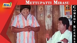 Mettupatti Mirasu | Movie Comedy Scenes | Goundamani | Senthil | Sivakumar | Raadhika | RajTV