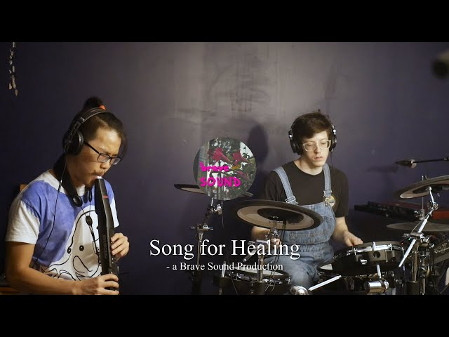 Song for Healing - Michael Shapira and Austin Zhang - Silent Sessions #2