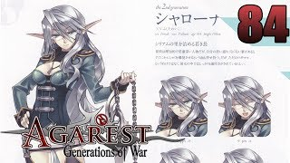Video Agarest Generations Of War - Part 84 - Third Generation - Commentary/Playthrough download MP3, 3GP, MP4, WEBM, AVI, FLV Agustus 2017