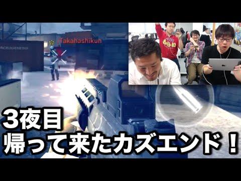 【モダコン】3夜目:帰って来たカズエンド!【GW特別企画】