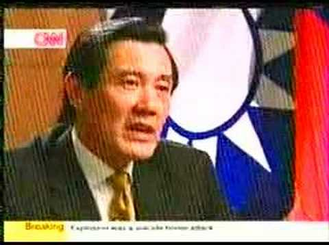 Ma Ying-jeou TalkAsia interview (02-2007) Part 2/3