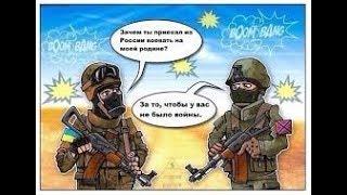 Новости Украины и Мира России 2017
