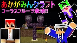 チャンネル登録お願いします!!☆ → http://goo.gl/m3Omo8 ☆Twitter↓ http...