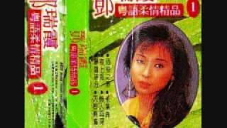 千千闕歌(原曲:夕焼けの歌/近藤真彦) : 原唱是日本超級巨星Kohji Mak...
