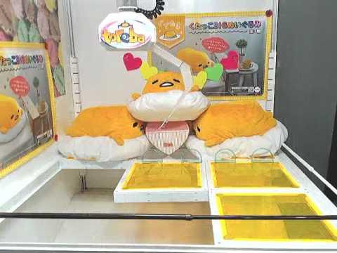 -TOREBA-Japan Crane Game Online- [Gudetama Lazy BIG Plushy ... - photo#39