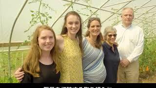 農業従事者を支えるアナログ・デバイセズの作物監視技術