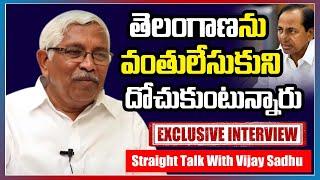 Professor Kodandaram Straight Talk with Vijay Sadhu I Full Interview#02  Myra Media