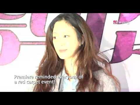 dating rumors kpop 2014