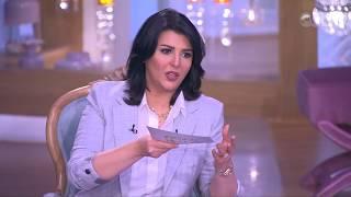 معكم منى الشاذلي - لقاء خريجي كلية طب القصر العيني والفنان احمد فهمي - الجزء الخامس